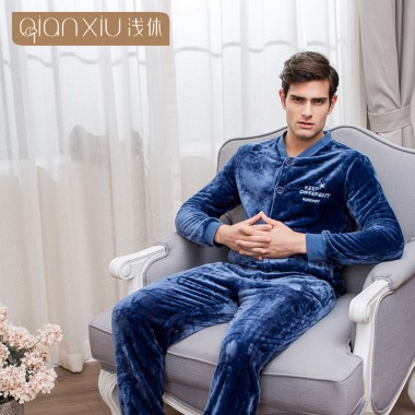 QIANXIU men flannel pajamas stand collar thicken pure color men pyjama set Simplicity nature Cardigan men pyjama set man pyjama